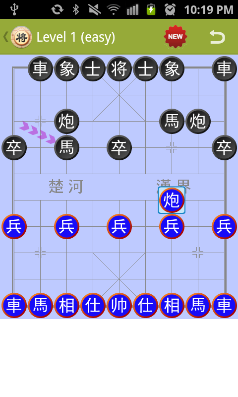 Chinese Chess Xiangqi 2 18 APK Download - Android