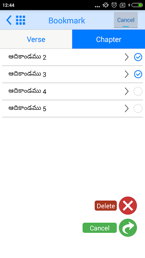 By Photo Congress || Telugu Bible Commentary Download