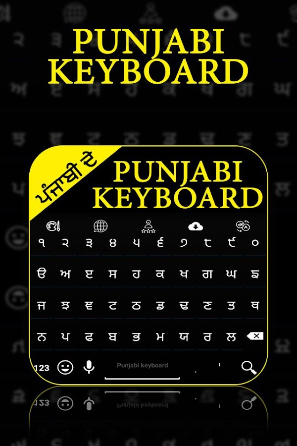 ea869d4f7b6 cloud_download Download APK File · Punjabi Keyboard 1.2 screenshot 1 ...