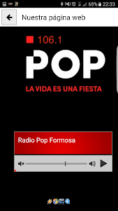 POP Formosa 106.1 1.11 screenshot 3