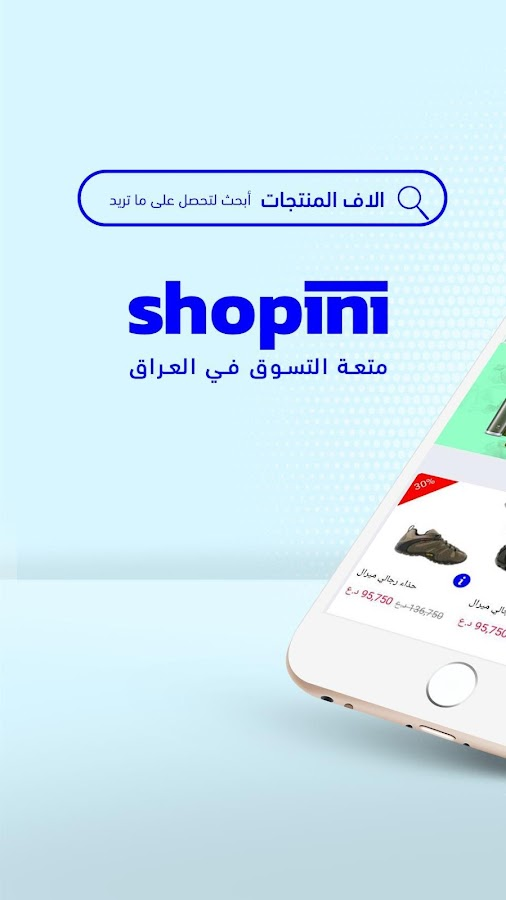 com shop ini 6 1 1 APK Download - Android Shopping Apps