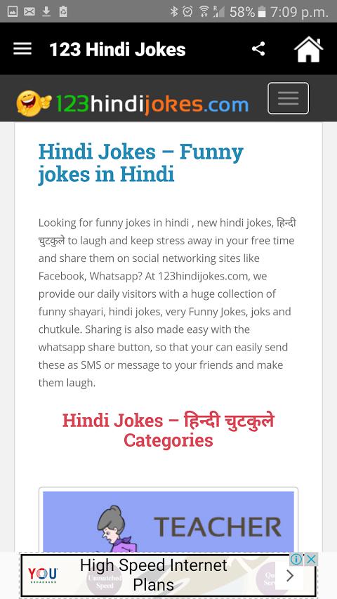 Hindi Jokes - हिंदी चुटकुले 1 0 APK Download