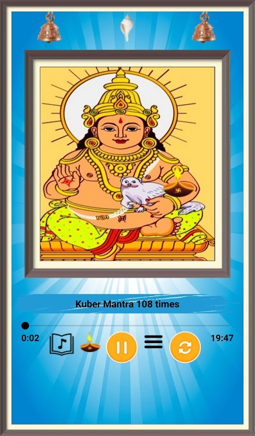 Kuber Mantra for unlimited wealth कुबेर मंत्र 1 80