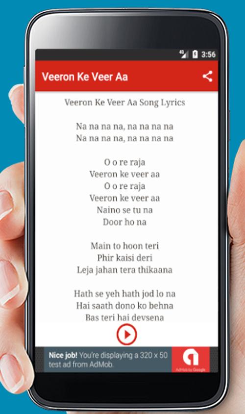 Bahubali 2 Songs - Soja Zara 1 0 APK Download - Android