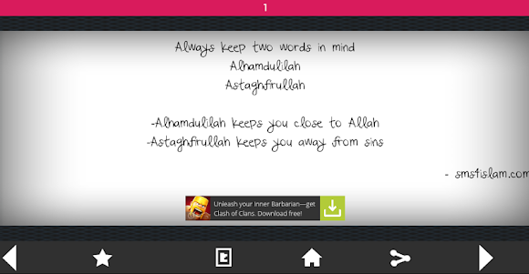 Islamic SMS Messages 1.1 screenshot 8