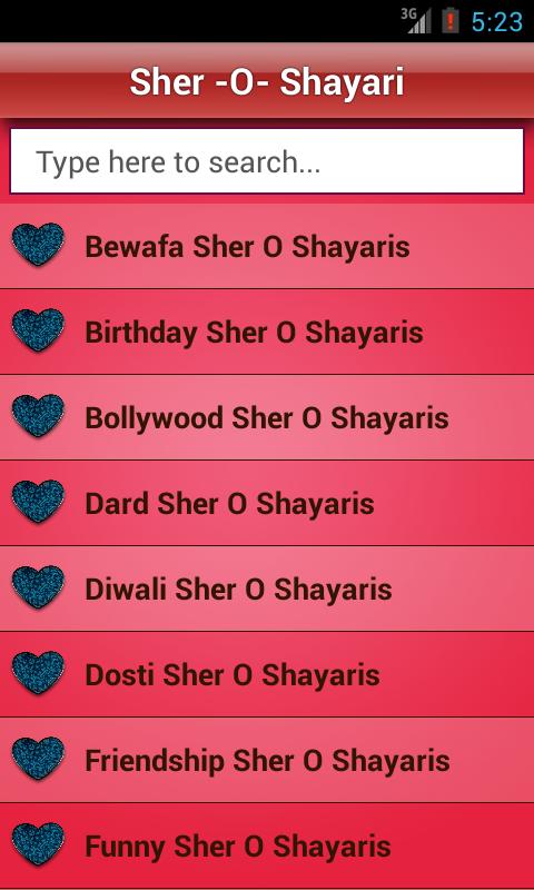 Hindi Sher O Shayari✦ Love/Sad 2 2 APK Download - Android