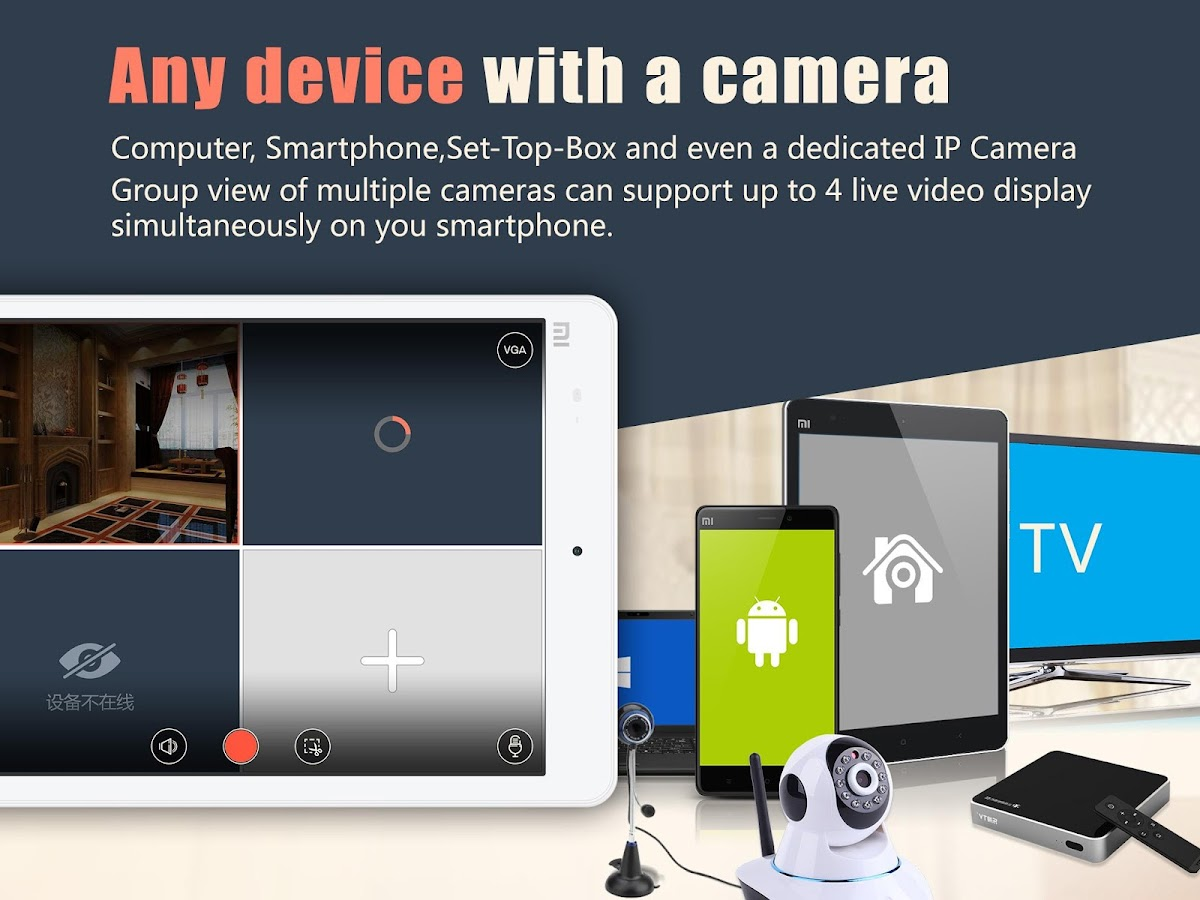 Athome Camera Home Security 3 4 0 Apk Download Android