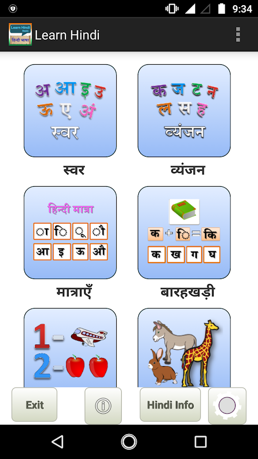 hindi language apps android
