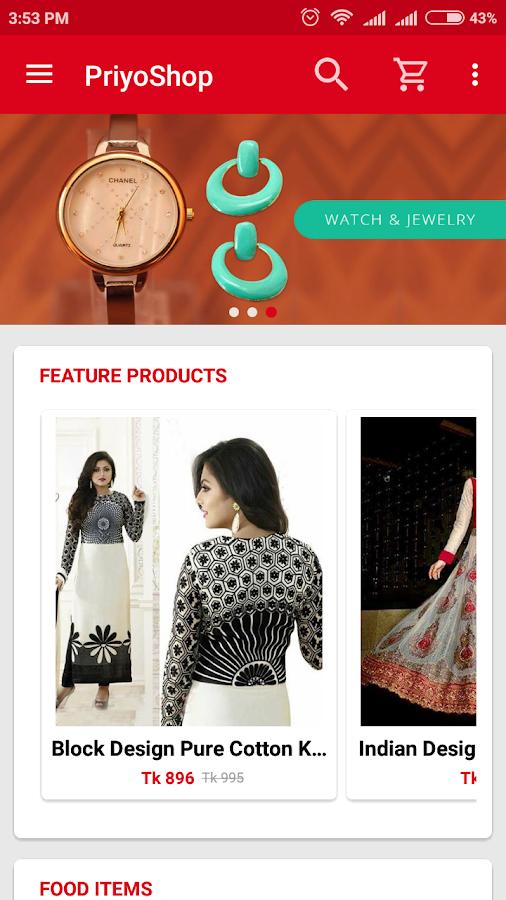 ac9e6734bf PriyoShop   Online Shopping App in Bangladesh 1.3.3 APK Download ...