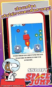 Snoopy Space Jump (Thai) 1.0.2b screenshot 3