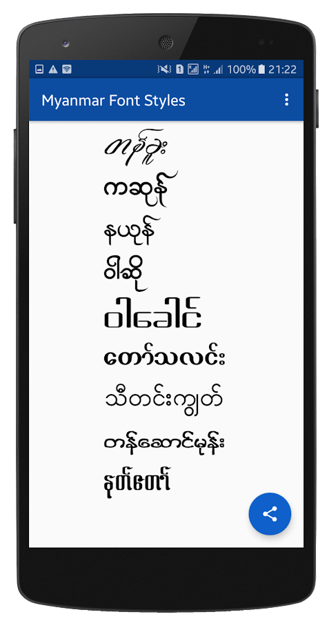 Myanmar 12 Months Font Styles for SAMSUNG 1 6 APK Download - Android