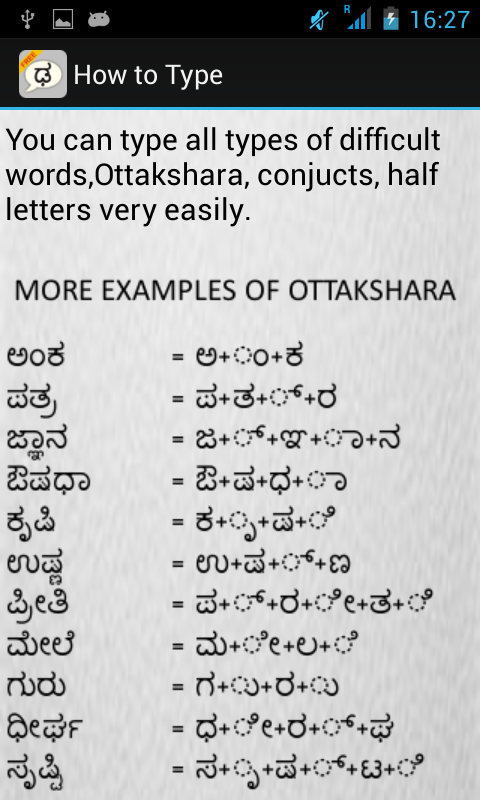 Kannada Static Keypad IME 1 4 APK Download - Android Tools Apps