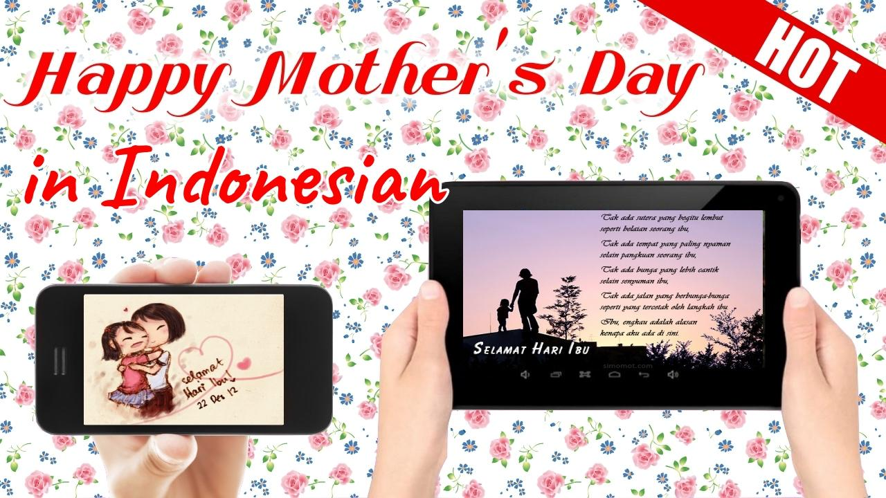 Happy Mother S Day Greeting Cards 2018 8 5 0 0 Apk Download
