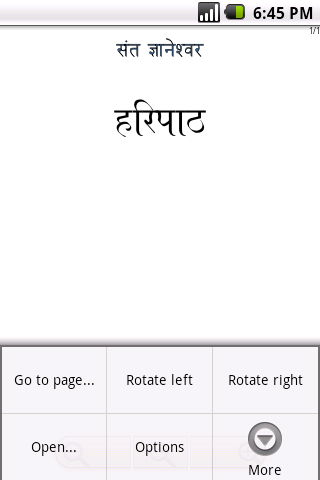 Marathi Book and PDF Reader 1 1 APK Download - Android