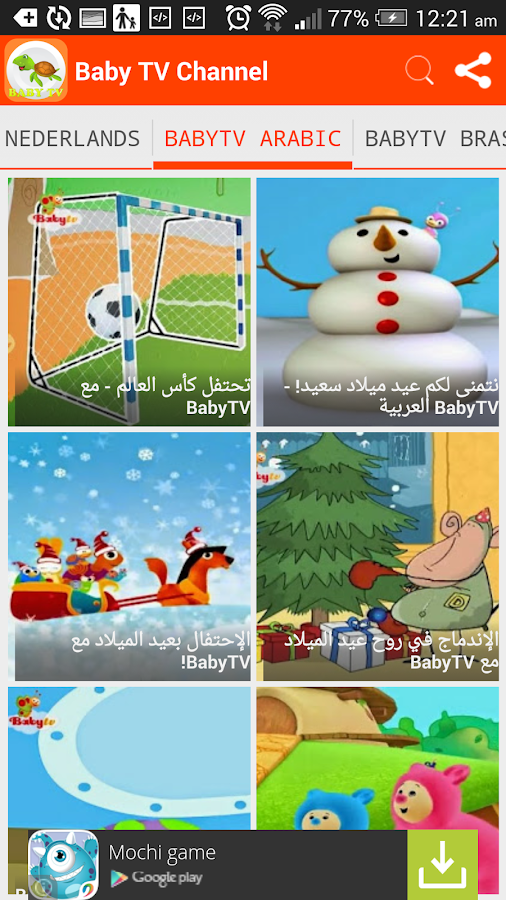 Baby Tv Shows 1 2 Apk Download Android Entertainment Games