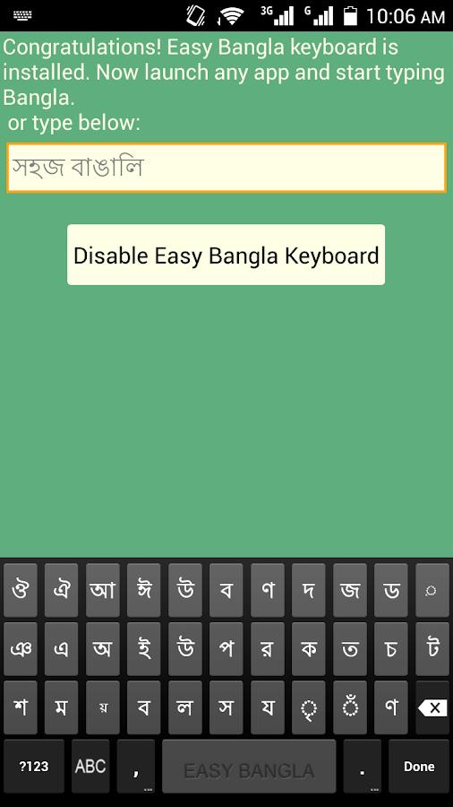 Avro keyboard android apk   swarachakra marathi keyboard apk