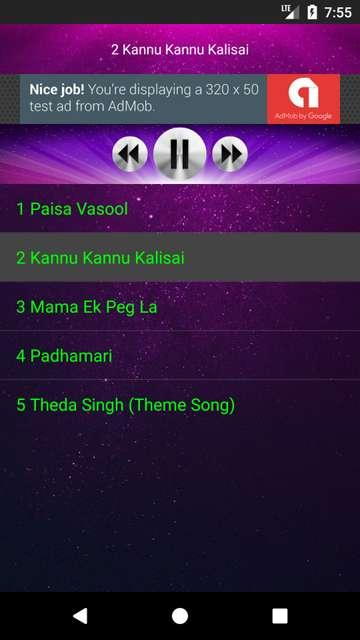 All Songs Paisa Vasool 1 0 APK Download - Android Музыка и