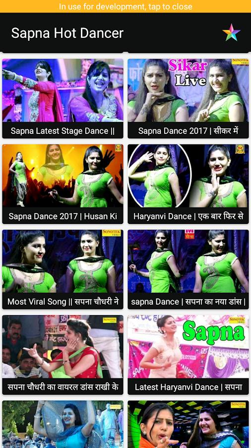 Sapna Dancer 2017 1 2 APK Download - Android Entertainment Apps