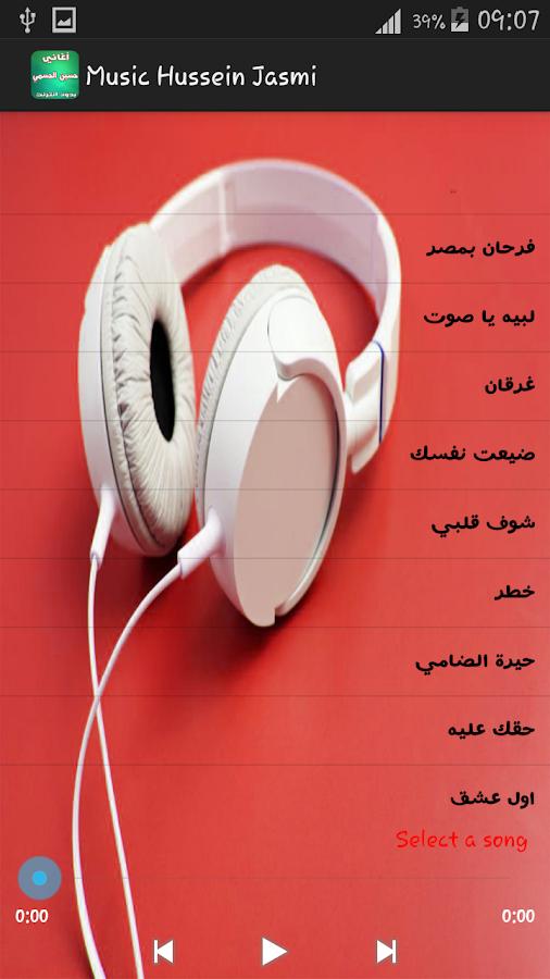 47cbbe076 أغاني حسين الجسمي - Hossein Jasmi 1.2 APK Download - Android Music ...