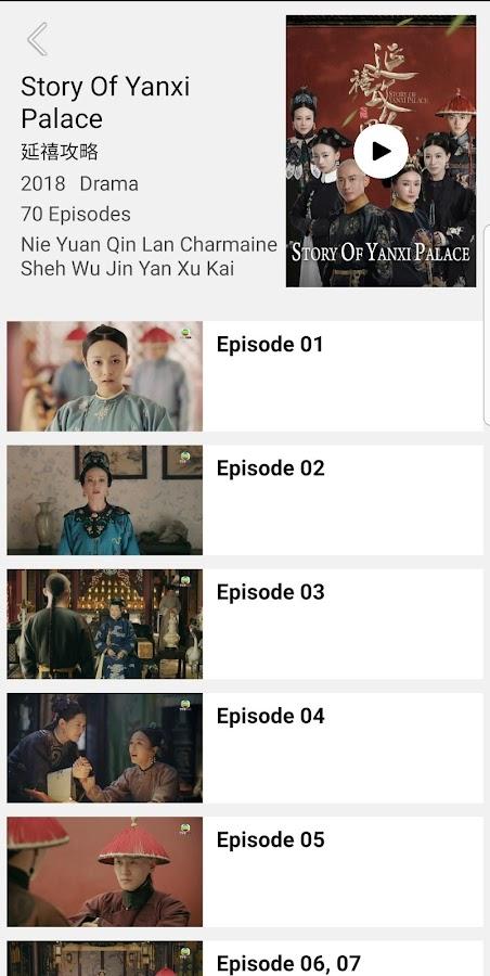 encoreTVB - English 1 1 APK Download - Android Entertainment