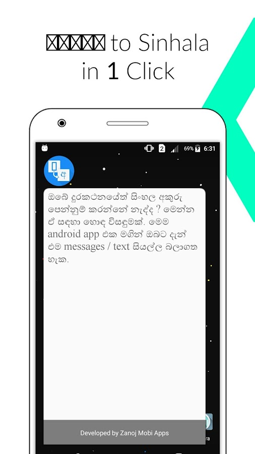 Sinhala Font Viewer 1 23 APK Download - Android Tools Apps