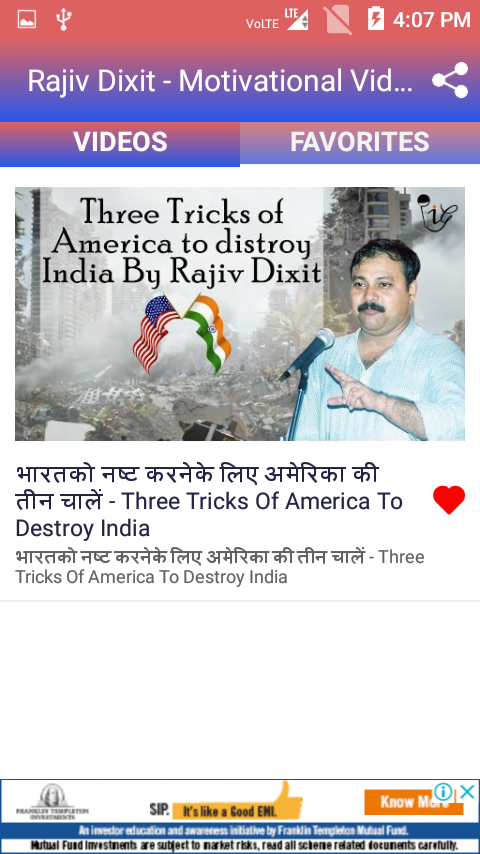 Rajiv Dixit - Motivational Videos 5 3 4 APK Download - Android