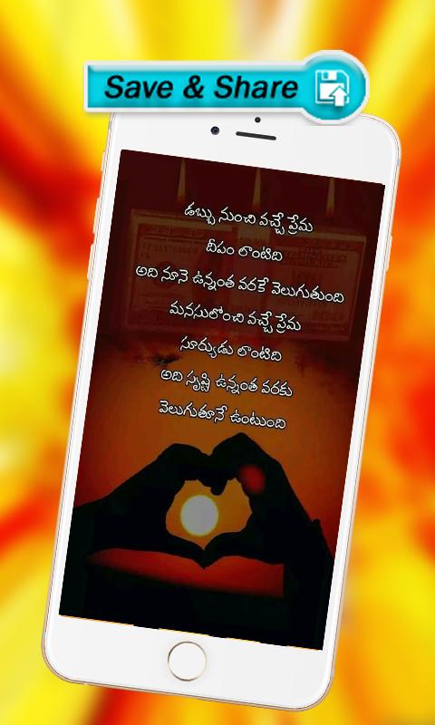 Telugu Quotations Wallpapers Hd Manchi Matalu 1 0 Apk