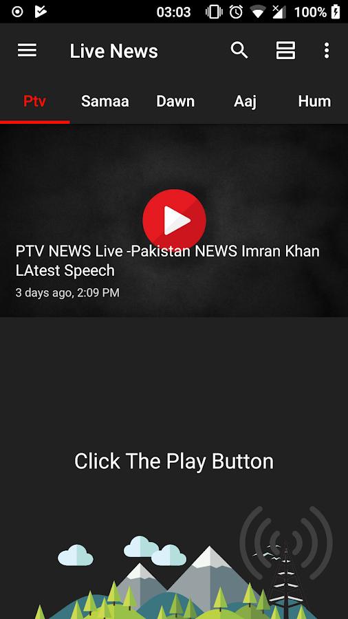 Live News TV - Pakistan, India, Europe, Arab, USA 1 4 APK
