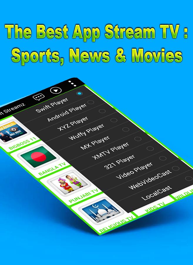 New Ѕwift Ѕtream TV : Ѕwift Ѕtreamz 2018 Tips 2 3 1 APK
