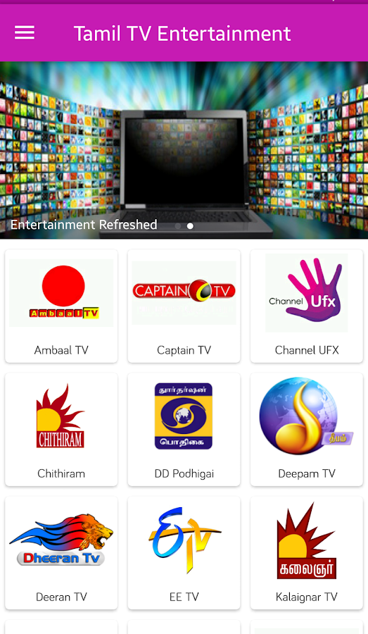 Tamil TV-LIVE 2 0 APK Download - Android Entertainment Apps