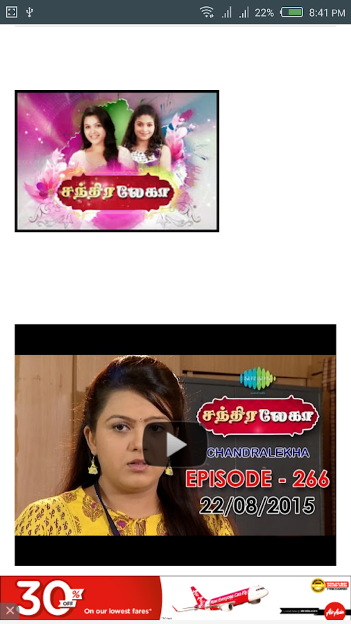 Tamil TV Serials | Shows, News 2 0 APK Download - Android