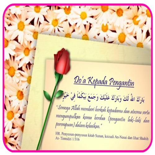 Dating dalam islam