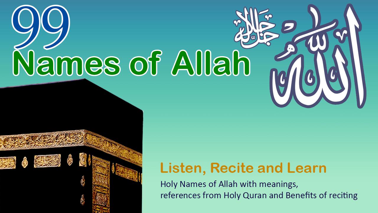99 Names of Allah 2.0 screenshot 1 ...