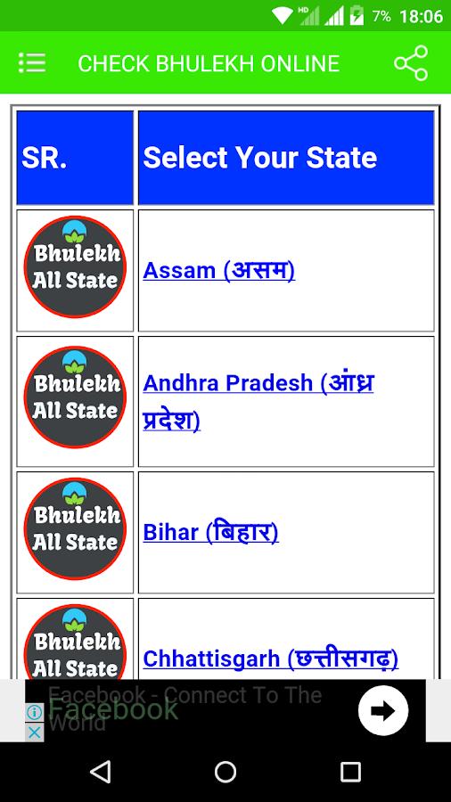 BPL Ration Card List 2018 - All India 3 1 APK Download