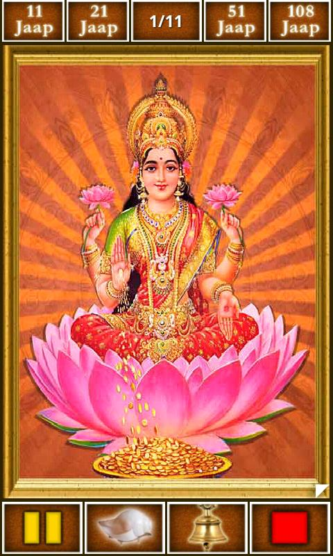 Laxmi Mantra 2 1 APK Download - Android Music & Audio Apps