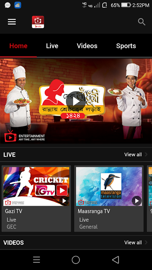 Robi TV 32 APK Download - Android Entertainment Apps