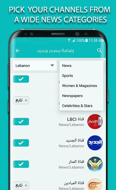 Radar - Arabic TV Channels, Latest news, World cup 1 0 16 APK