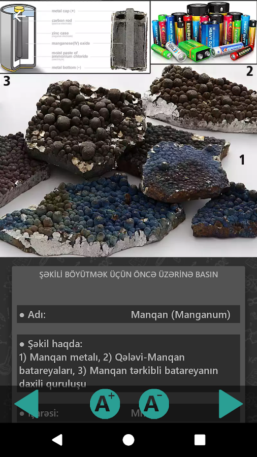 Periodic table in azerbaijani 60118 apk download android periodic table in azerbaijani 60118 screenshot 5 urtaz Gallery