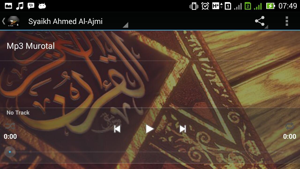 Murotal Surah Al Mulk Mp3 333 Apk Download Android Music