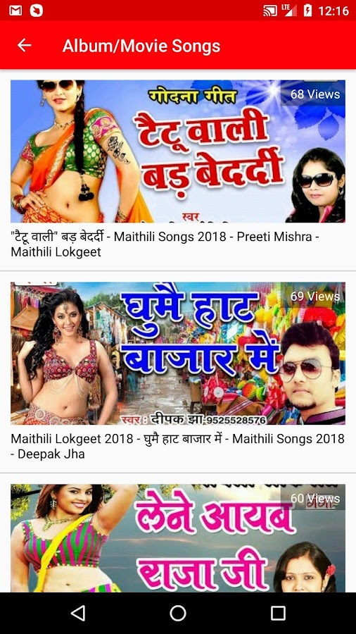 maithili video songs free download youtube