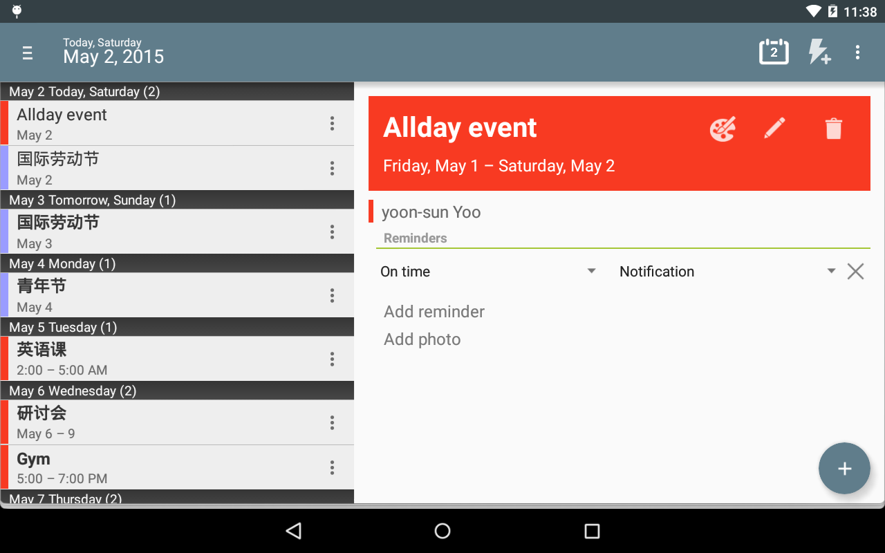 Calendar Planner Scheduling Apk : Calendar planner scheduling apk download