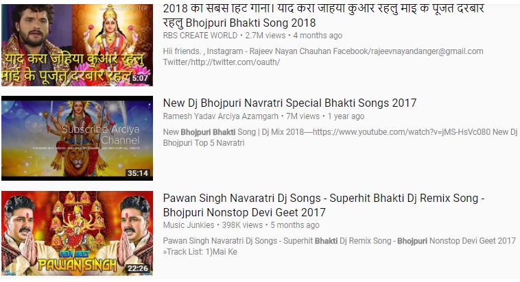 New bhakti video download 2017   All Super Hit Hd Bhakti Video Songs