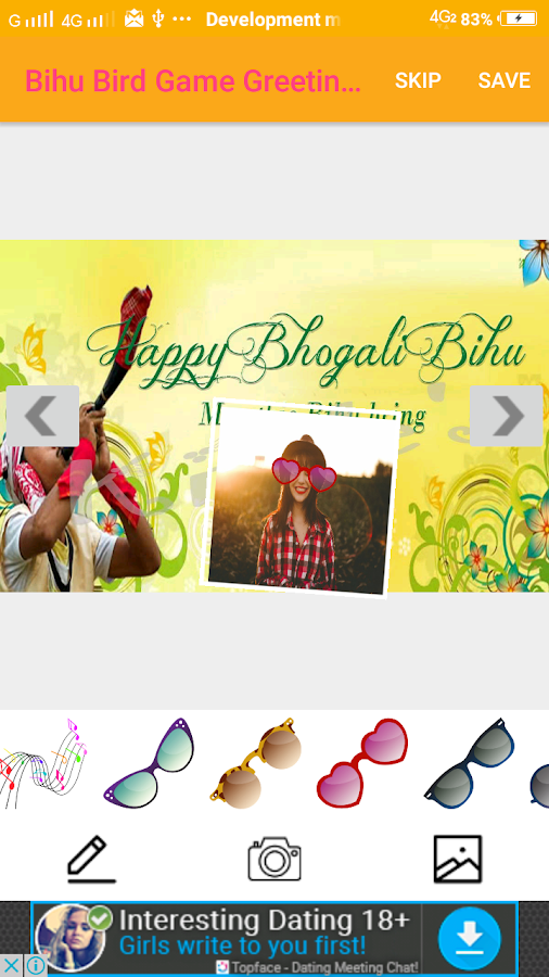 Bihu bird game greetings maker for messages wishes 10 apk download bihu bird game greetings maker for messages wishes 10 screenshot 11 m4hsunfo