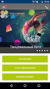 TERRASPORT fitness club 3.16-326.20190131.5 screenshot 1