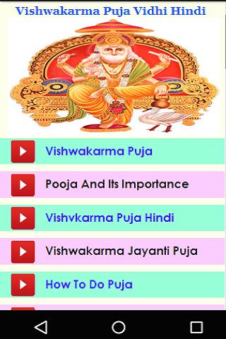 Hindi Vishwakarma Puja Vidhi Methods 1 0 Apk Download