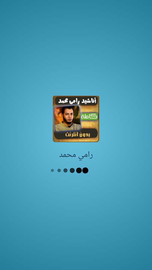 0d520cf9a net.softhouse.RamyMohammed 1.3 APK Download - Android Music & Audio Apps
