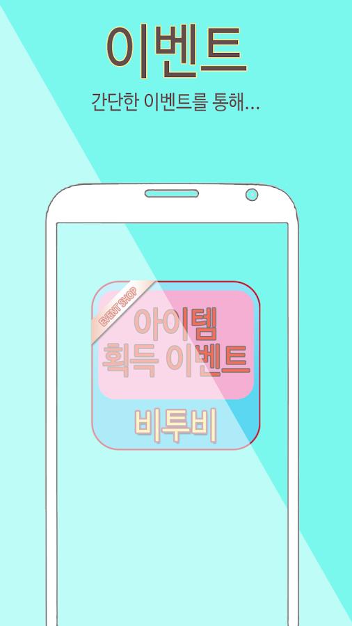 Exo Kai e Taemin datazione incontri ragazzo episodi online