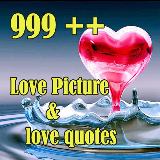 Dp Love Words And Pictorial Love Quote 14 Apk Download