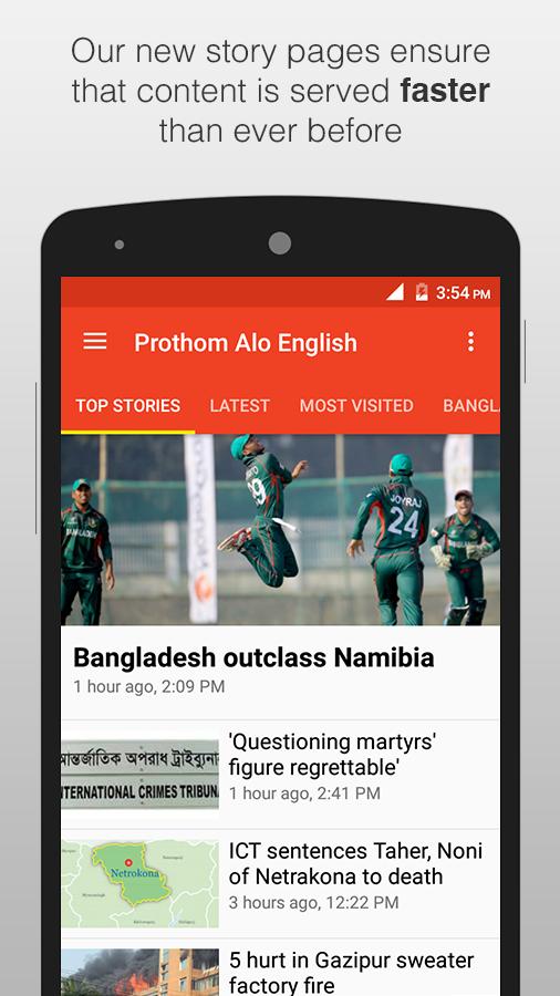 English News - Prothom Alo 3.3 screenshot 1 ...