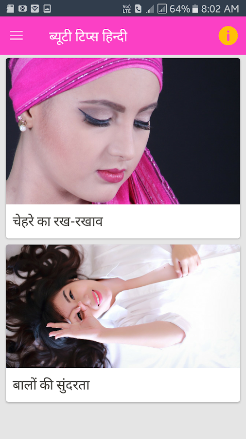 New Beauty Tips in Hindi 1 0 0 APK Download - Android cats beauty Apps